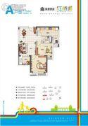 福星惠誉红桥城2室2厅1卫75平方米户型图