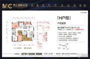 美江国际社区3室2厅2卫190平方米户型图