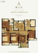 融创玉兰公馆4室2厅2卫134平方米户型图