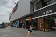 嘉珠时代广场外景图