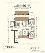 仁海・海东国际4室2厅2卫174平方米户型图