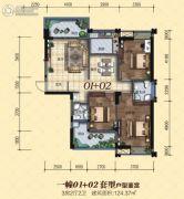 龙光・尚悦轩3室2厅2卫124平方米户型图