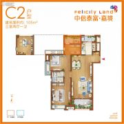 中海嘉境3室2厅1卫105平方米户型图