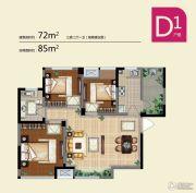 蓝光COCO蜜园3室2厅1卫72平方米户型图