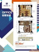 愿景国际广场0室0厅0卫81平方米户型图