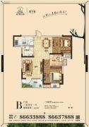 新华联青年城3室2厅1卫83平方米户型图