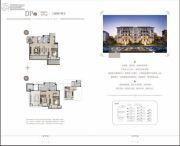 和昌・光谷未来城别墅3室2厅2卫0平方米户型图