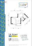 长城达尚城1室2厅1卫54平方米户型图