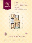 尚品国际2室2厅1卫99平方米户型图
