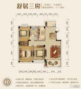 新野春天花园3室2厅1卫117平方米户型图