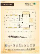 奥园公园一号4室2厅3卫158平方米户型图