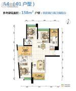 格力海岸4室2厅2卫158平方米户型图