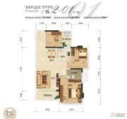 瀚林上筑3室2厅1卫80平方米户型图
