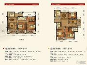 成龙官山邸3室2厅2卫106--157平方米户型图
