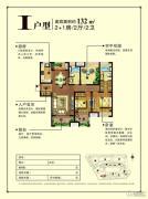 旭辉・时代城3室2厅2卫132平方米户型图