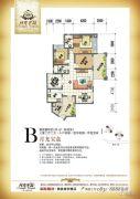 丽雅月光半岛3室2厅2卫135平方米户型图