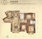 城北滨江河畔2室2厅1卫88平方米户型图