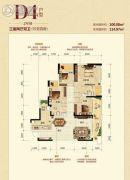 奥园盘龙壹号3室2厅2卫0平方米户型图