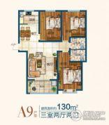 开元新城3室2厅2卫130平方米户型图