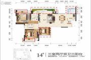 江岸国际3室2厅2卫121平方米户型图