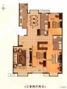 紫金新干线3室2厅2卫131平方米户型图