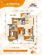 鹤山骏景湾豪庭3室2厅2卫115平方米户型图