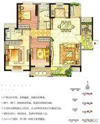 华强城3室2厅2卫136平方米户型图