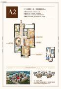 三盛托斯卡纳3期3室2厅1卫85平方米户型图
