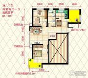 中大帝景2室2厅1卫81平方米户型图