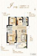 锦艺金水湾3室2厅1卫87平方米户型图