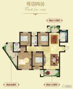 建业壹号城邦4室2厅2卫164平方米户型图