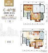 蓝城印象3室3厅2卫136--164平方米户型图