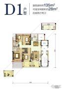 海南绿城蓝湾小镇4室2厅2卫0平方米户型图