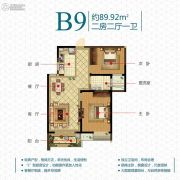 新加坡尚锦城2室2厅1卫89平方米户型图