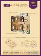 恒大帝景(备案名:聚亨景园)3室2厅2卫120平方米户型图