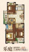 嘉宏云顶3室2厅2卫117平方米户型图