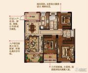 德华东方府3室2厅2卫126平方米户型图