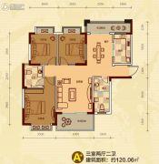 中央一品3室2厅2卫120平方米户型图