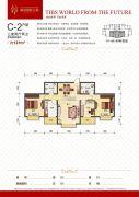 瀚城国际二期3室2厅2卫121平方米户型图