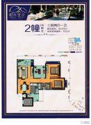 阳光金沙3室2厅2卫84平方米户型图