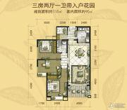 安康・金海湾3室2厅1卫115平方米户型图