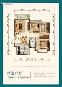 恒大翡翠华庭3室2厅1卫110平方米户型图