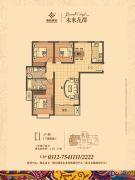 未来花郡3室2厅2卫128平方米户型图