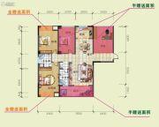 海润百利尊品2室2厅2卫138平方米户型图