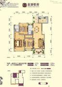 喜润金域悦府4室2厅2卫113平方米户型图