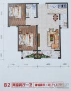 元和国际2室2厅1卫104平方米户型图