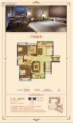 华天首府3室2厅2卫124--131平方米户型图