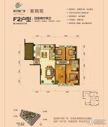 醴陵新华联广场4室2厅2卫138平方米户型图