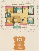 埠上桃源3室2厅2卫126平方米户型图