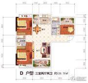 随州世纪未来城3室2厅2卫120平方米户型图